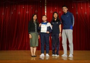 中華基督教會蒙民偉書院聯校魔力橋邀請賽2019