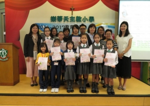 The 21st Hong Kong School English Penmanship Competition In-...