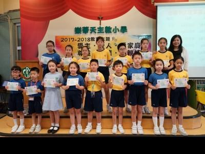 金禧中文硬筆書法比賽結果