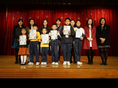 Christmas Writing Competition In-school Competition