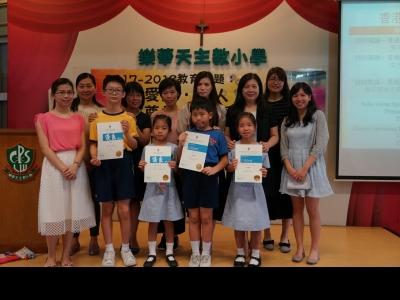 香港學校音樂及朗誦節