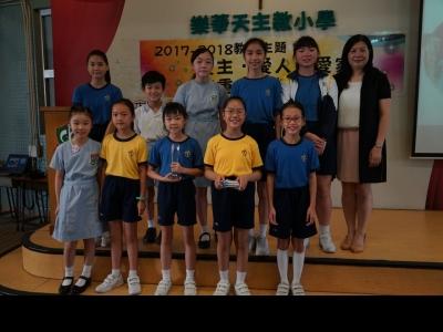 香港國際手鈴奧林匹克2018
