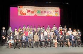 觀塘區優秀學生獎勵計劃(2020-2021)