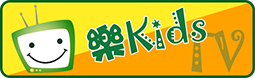 樂Kids TV